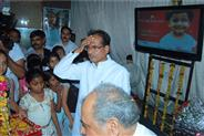 Inauguration of Active tracking device & Humari Ladali website